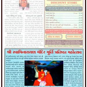 news (1051)