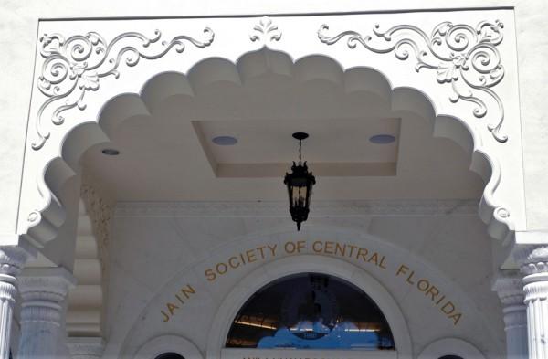 JainCenterOfCentral-Florida-USA (8)